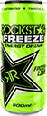 FREEZE Frozen Lime