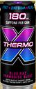Rockstar XD Thermogenic Blue Raz