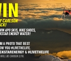 Win! A Sammy Carlson Prize Pack!