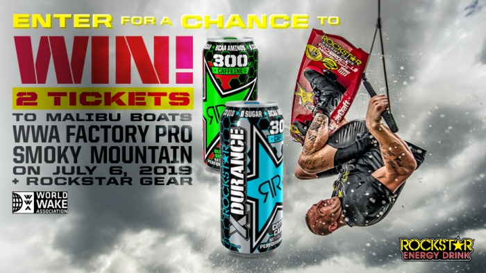 Sweepstakes - Rockstar Energy Drink